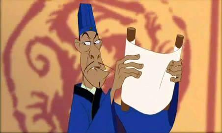 Disney's Mulan Emperor's Advisor